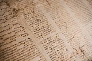 תרגום מעברית לעברית